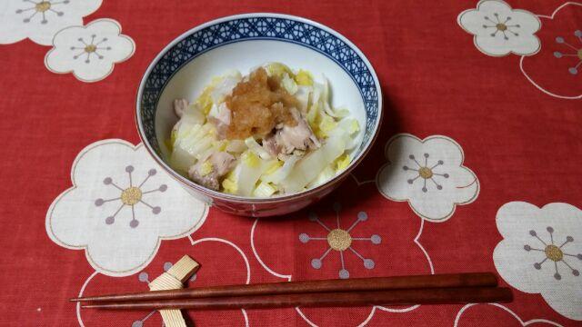鶏モモと白菜のおろしポン酢和え