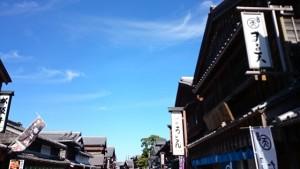 伊勢神宮のお土産おすすめ8選!おかげ横丁・外宮参道をチェック!