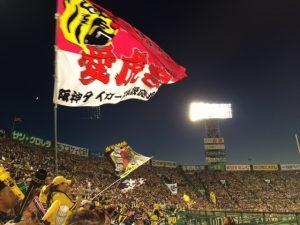 【2016年】阪神の戦力外通告・引退・FA・トレード情報とその後の進路