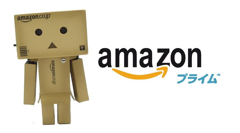 Amazonプライム会員の年会費と特典 ビデオもミュージックも利用し放題!