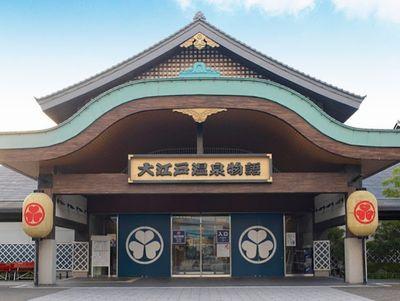 大江戸温泉物語の料金と割引クーポン情報!レディスデーもおすすめ!